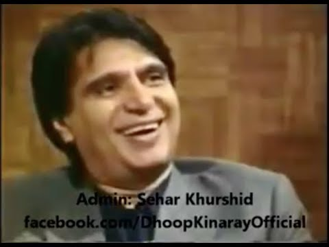 """Slow version of """"Raat Yun Dil Mein Teri"""" with the background score of Dhoop Kinaray"""