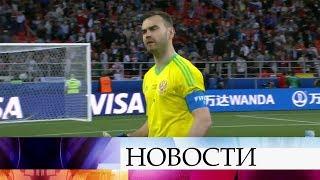 Игорь Акинфеев завершил карьеру в российской сборной по футболу.