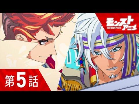 第5話「炸裂!セブンス・ギャラクシー」【モンストアニメ】