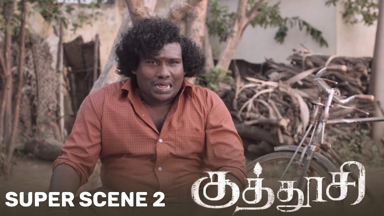 Repeat Kuthoosi - Movie Scene 2 | Dileepan | Amala Rose