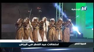 الصورة تتكلم - ولي العهد يشارك مصابي رجال الأمن فرحة العيد الذين احبطوا مخطط استهداف المسجد الحرام