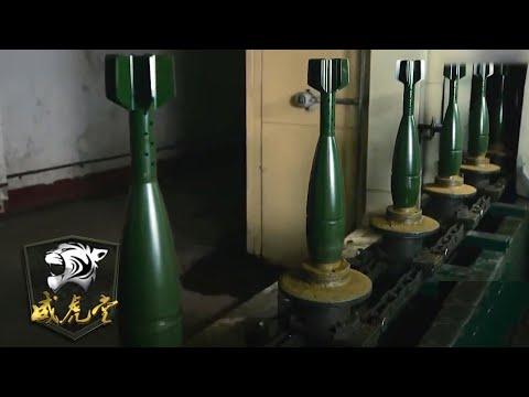 迫击炮弹是如何造出来的