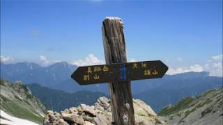 リベンジ立山