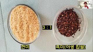 슈퍼 건강 요리 - 흑미 볶음밥, 케일 & 비트…