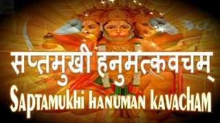 Hanuman Kavach - Saptamukhi Kavach