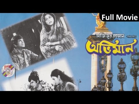 Razzak, Shabana - Oviman | Full Movie |...