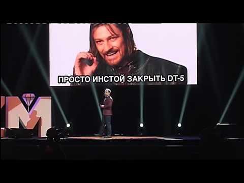 10. ZM-2017 NL International. Инстаграм и социальные сети (Роман Зубченко)