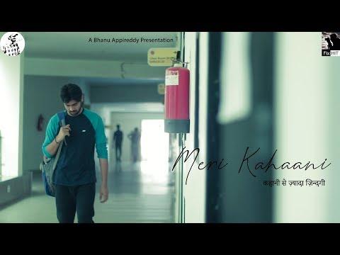 Meri Kahaani Trailer || Directed by NN Rajini || Hindi Shortfilm 2018