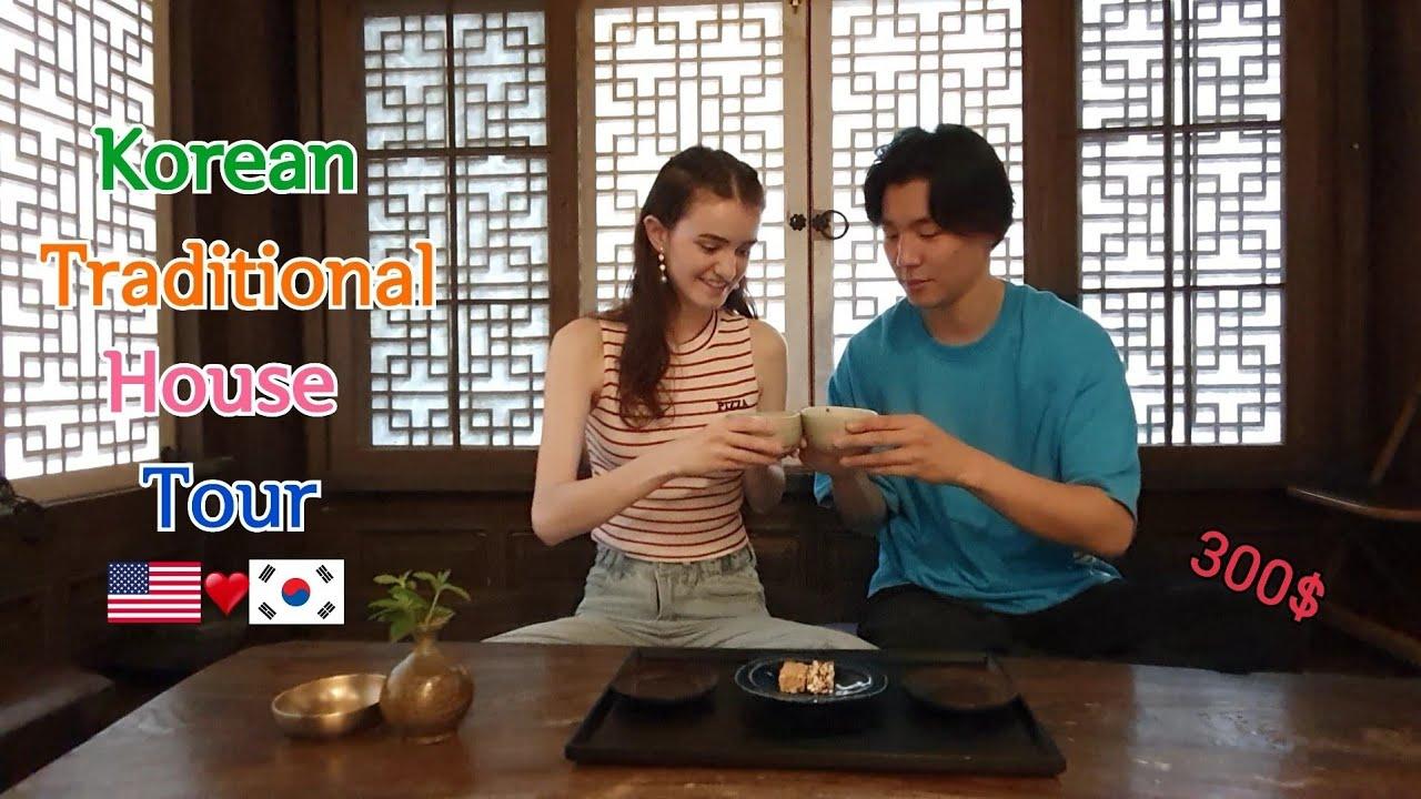 We Went to a Traditional Korean Hotel (International Couple) 여친과 한옥 호텔에 처음 가봤습니다(국제커플)