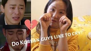 Are Korean guys emotional? Do they like to cry?