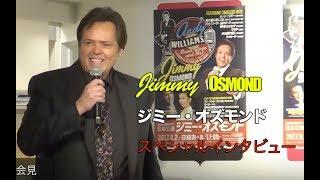 Jimmy OSMOND ジミーオズモンド インタビュー前半 Magi's Cafe FM79.2 オズモンド 検索動画 47