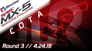 2019 SPEC MX-5 SimRacing Challenge || iRacing || Circuit of the Americas - Round 3