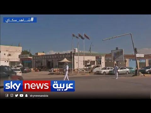 حكومة الوفاق الليبية تهدد المتظاهرين في طرابلس  - 13:59-2020 / 8 / 9