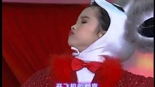 2004年央视春节联欢晚会 歌曲《舒克和贝塔》 冬也| CCTV春晚