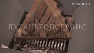 Измельчитель (шредер) для резины, биг-бег, пластика, поддонов.(, 2015-12-25T09:57:28.000Z)