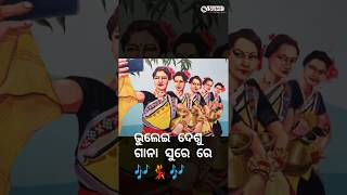 Sambalpuri Mahuaa || Mantu Churia || New sambalpuri song 2019 || sambalpuri staus || Sumi collection