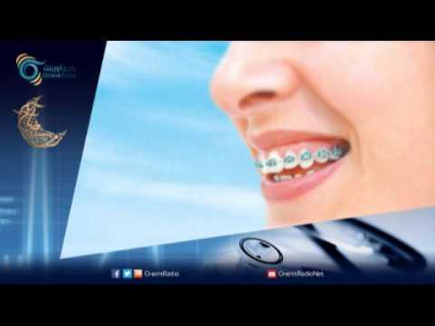 تقويم الاسنان | أورينت كلينيك