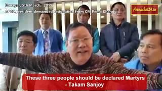 After PRC Issue---- APCC president Takam Sanjoy demanded resignation from CM Pema Khandu