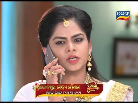 Mahasangam - Nua Bohu & Durga | 11 Jan 2018 | Promo | Odia Serial - TarangTV