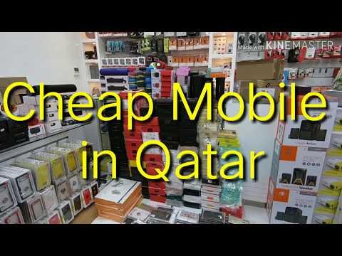 Qatar's Mobile market - YouTube