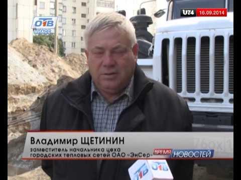 """""""ЭнСер"""" продолжает подготовку к отопительному сезону"""