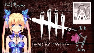 [LIVE] 【ルリと由持】Dead by Daylight 2かいめ!