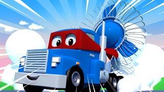 Детские мультфильмы с грузовиками - Грузовик ветряная установка