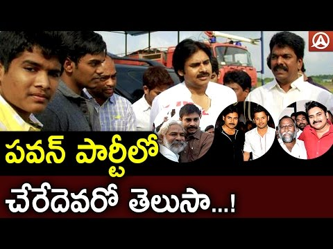 Thumbnail: Other Party leader jumps into Pawan Janasena | Namaste