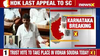 Karnataka trust vote: BJP asks speaker to not delay vote, floor test should happen today