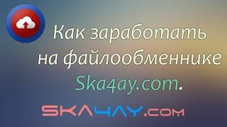 Зарабатывать от 6000 рублей в день на GetMoneyPro реально? Честный отзыв.
