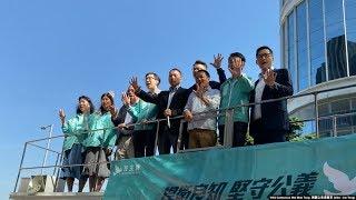 焦点对话:香港问题国际化,北京跳脚进退两难?