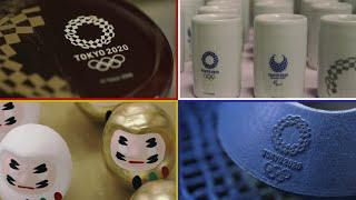 東京 2020 公式ライセンス商品「伝統工芸品コレクション」イメージムービー