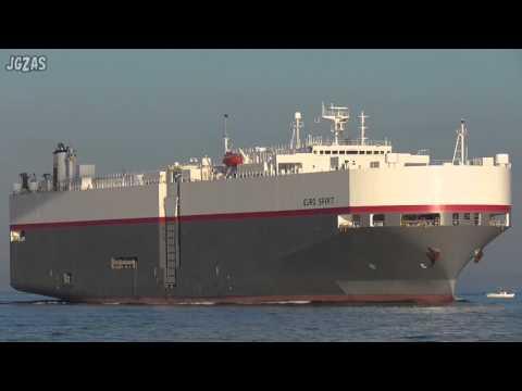 EURO SPIRIT Vehicles carrier 自動車船 日産専用船 関門海峡 2015-DEC