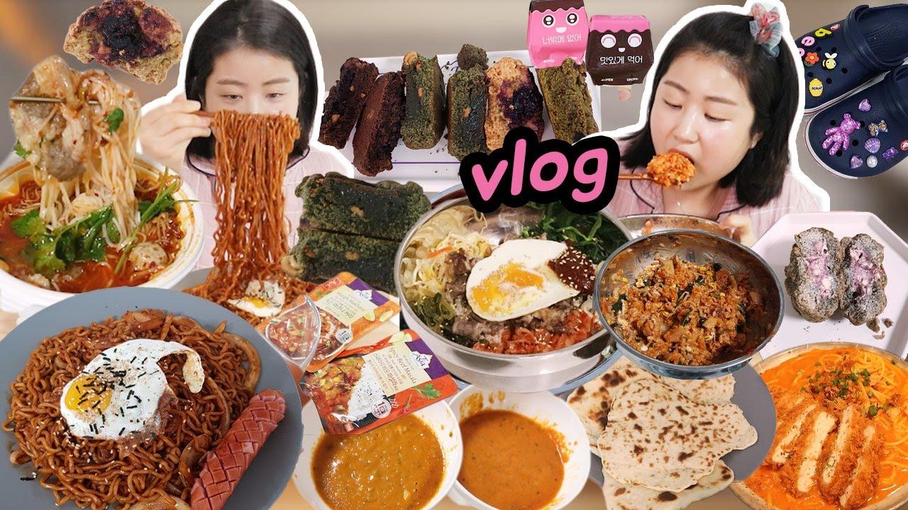 [먹방 브이로그] 자취생의 점심저녁이란,,★ │ 불닭게티, 차돌박이 비빔밥, 티아시아 커리, 허니난, 위로상점 스콘, 똠양꿍 쌀국수