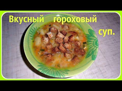 Калорийность горохового супа в разных вариациях