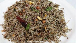 Ellu Sadam Recipe-Black Sesame Seeds Rice Recipe-Pregnancy Recipe By Healthy Food Kitchen