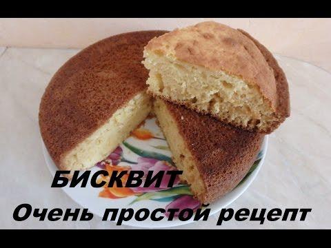 телекафе торт привет из китая рецепт с фото