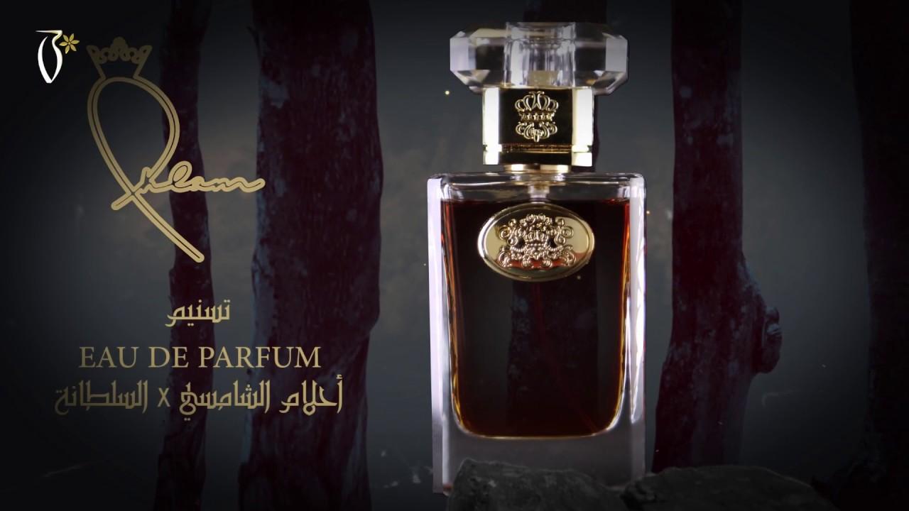 828ef5d6a Boutiqaat: Ahlam Alshamsi Tasneem ِEau De Perfume in Kuwait