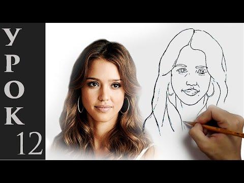 видео: Как нарисовать лицо человека. Построение и пропорции лица.