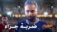احمد شريف Ahmed Sharif - YouTube