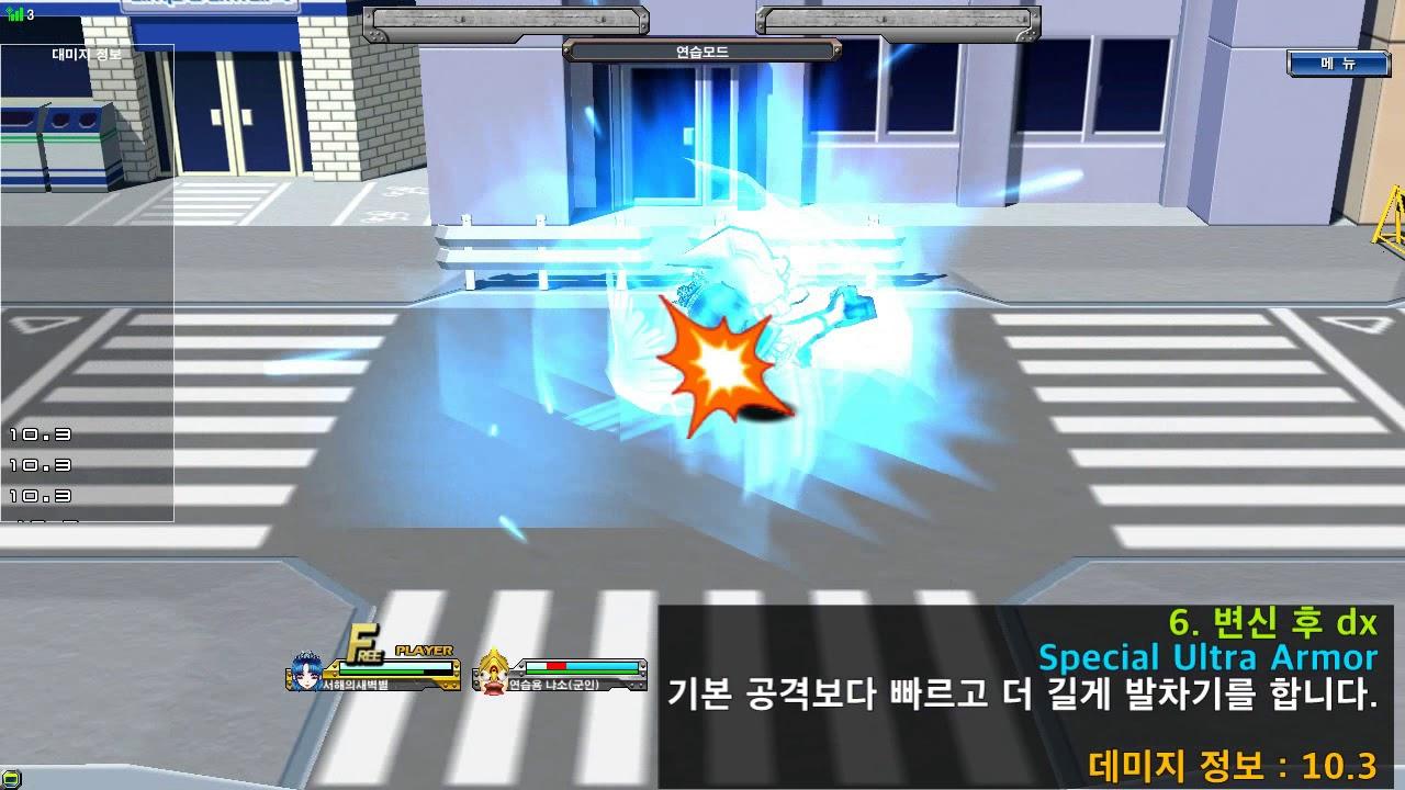 [KOR getamped test-server] 성기사의 갑옷 vs Special Ultra Armor 간단 비교 분석 ('19. 1. 27.)