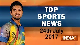 Top Sports News | 24th July, 2017