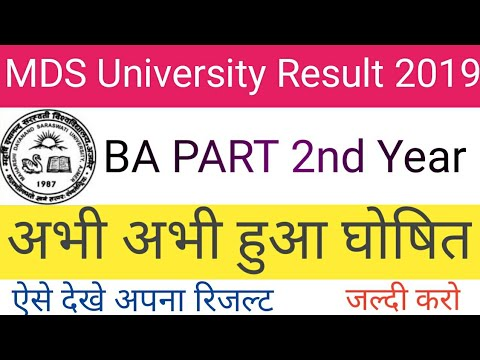 Ba 2nd Year Result 2019 Up Board