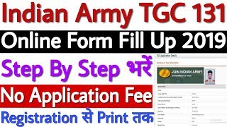 Indian Army TGC 131 Online Form 2019  How to Fill Indian Army TGC Online Form 2019  No Form Fee