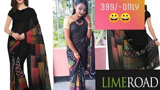 New LimeRoad Casual Wear Saree, Review and Try On, Geometric Printed Saree| indiangirlchumki