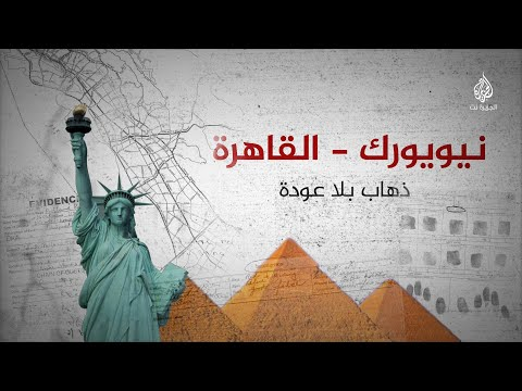 قريبا.. قصة تعذيب مفزعة بسجون مصر  - 13:55-2019 / 5 / 22
