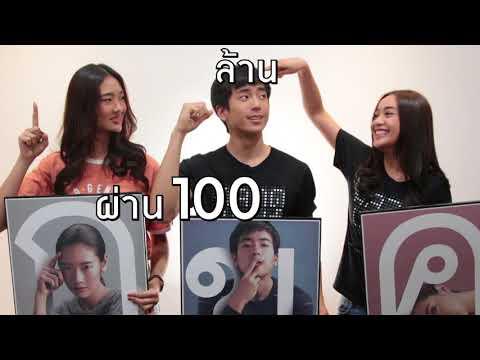 BAD GENIUS VTR 100M English Subtitles