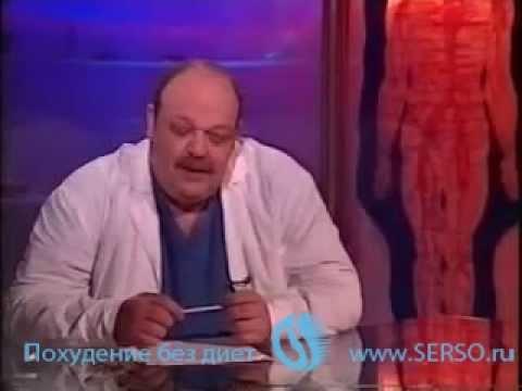 Врачи СЕРСО в программе Я.Бранда «Без рецепта»