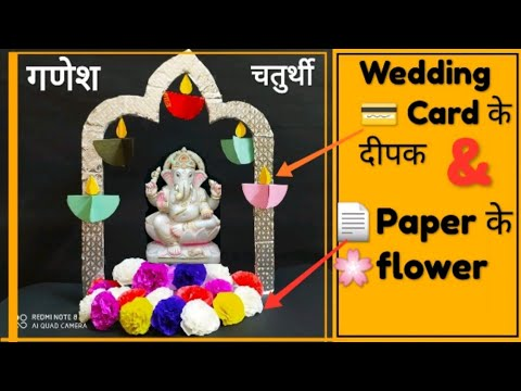 Easy Makar Ganpati Decoration Ideas in lockdown/Easy to Make Ganesh Background decoration from YouTube · Duration:  13 minutes 32 seconds