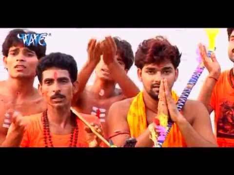 Ae Baba Phir Se निर्मल क द   - Devghar  Banal Rajdhani - Pawan Singh - Bhojpuri Kanwer Song 2015